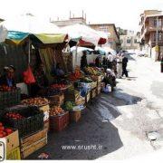 بازارچه عرضه تولیدان محلی در سردشت